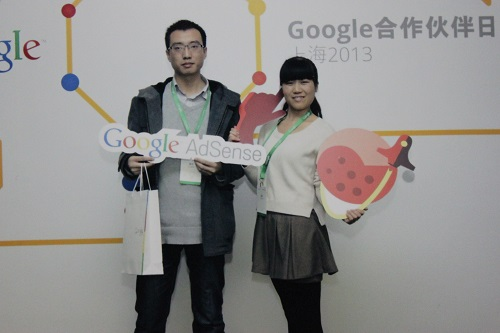 google_partner_day