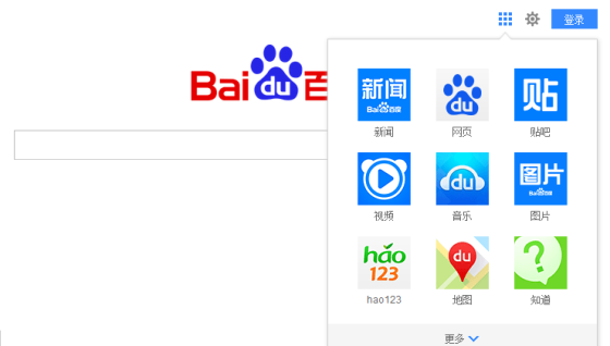 baidu_home_drawer
